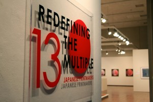 Redefining the Multiple: Thirteen Japanese Printmakers